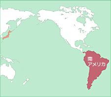 イペの産地